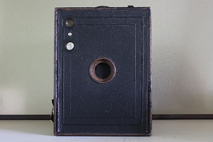 Brownie No.2 Model F